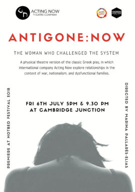 Antigone: Now